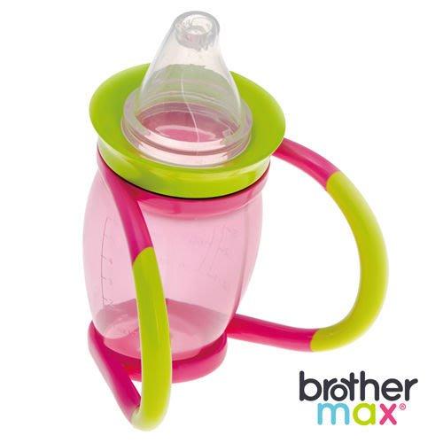 【小糖雜貨舖】英國 Brother Max 4階段喝水訓練杯 (粉)