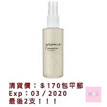 Epionce balancing toner 120ml / 平衡淨膚露$170(包郵.)