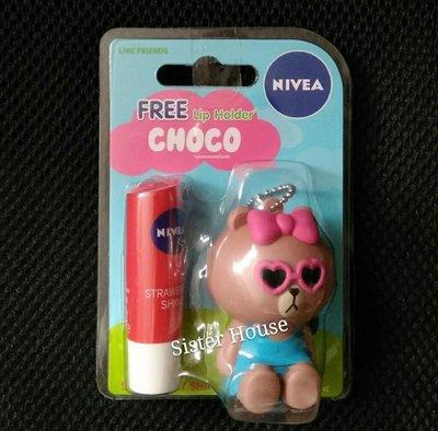 LINE Friends Thailand Choco Lip Balm 泰國版熊妹唇膏