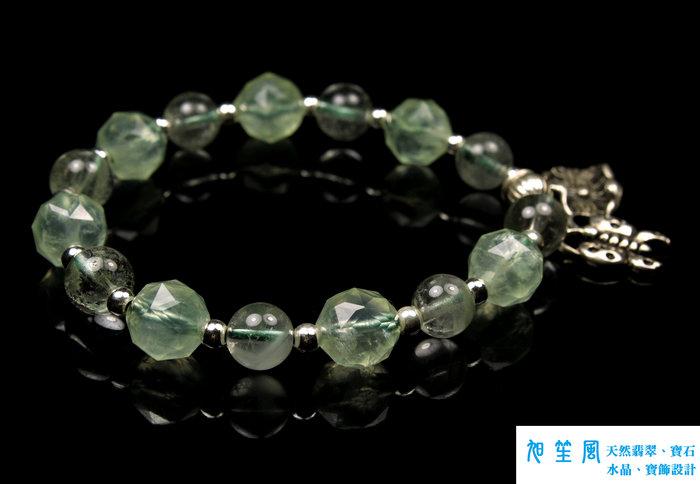 【旭笙風】天然水晶、綠幽靈「創意設計手飾」夢幻甜甜版~