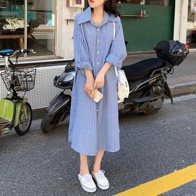 秋裝2020新款法式復古條紋長袖襯衫裙子減齡顯瘦氣質洋裝女神范 【雙十二下殺】