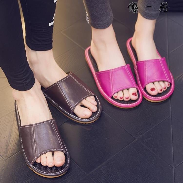 居家夏季防滑羊皮拖鞋室內居家木地板涼拖鞋男女真皮家用夏天拖鞋Y-優思思