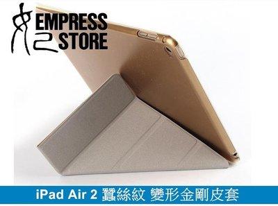 【妃小舖】時尚 超薄   iPad 6 Air 2 變形金剛 蠶絲紋 透明 背蓋 保護殼 保護套