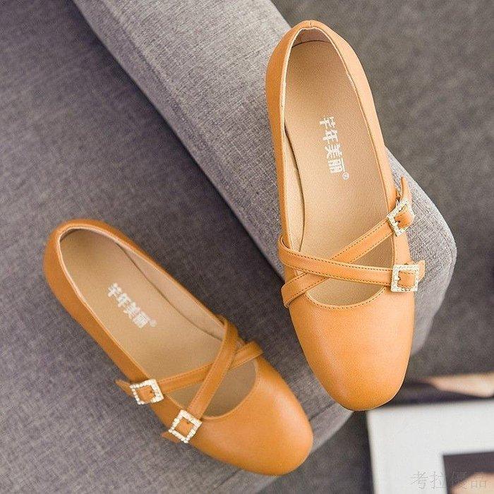 日和生活館 2019春新款真皮粗跟方頭復古單鞋女韓國風扣帶中跟大碼40-43碼女鞋 493S88