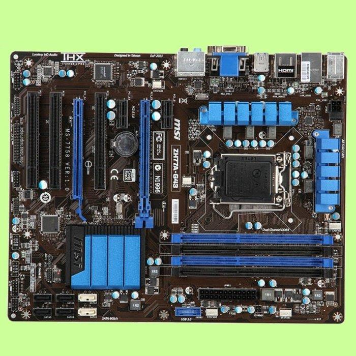 5Cgo【權宇】福利品MSI微星ZH77A-G41 H77主機板1155 USB3 SATA6容E3-1230 V2含稅