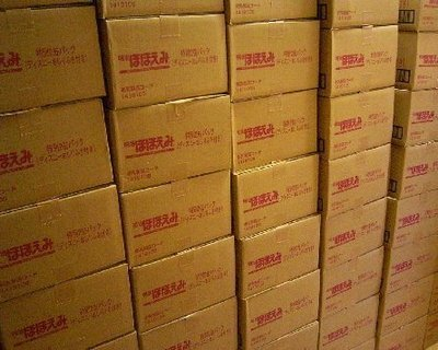 (日本代購直送到府)日本原裝明治奶粉外出型攜帶包(塊狀)共四盒 含運5800元