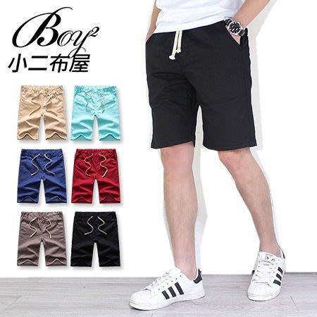 BOY2小二布屋-短褲 美式潮流後口袋星星圖案休閒五分褲【OE55602】
