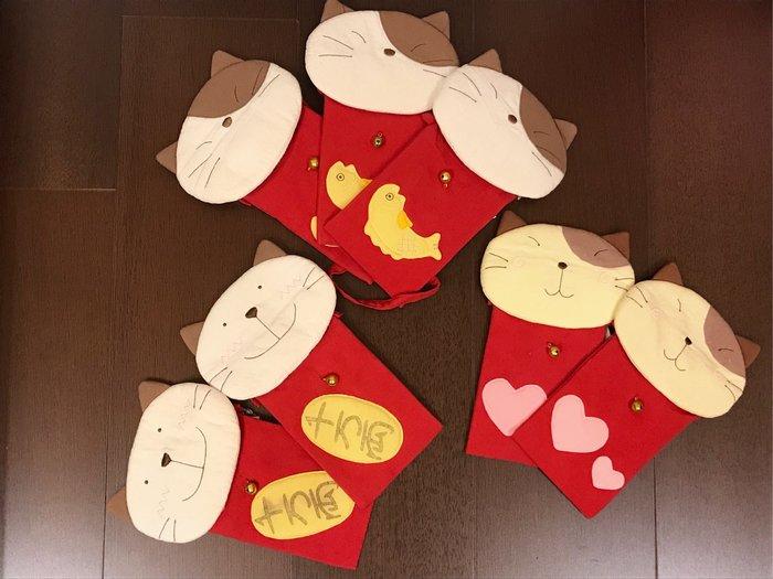 日本卡拉貓~愛心/黃金魚/招財千萬兩斜背紅包袋