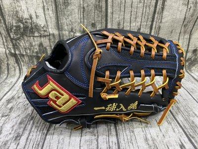 正翰棒壘---JAY 新款量產訂製款 日本Kip 棒壘球手套(一球入魂款)