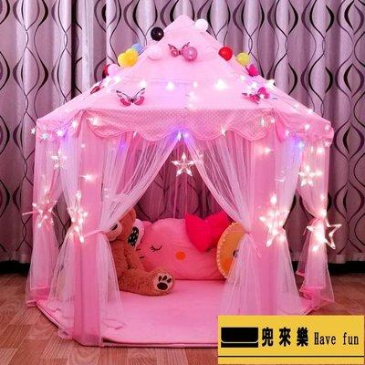 兒童帳篷室內公主娃娃玩具屋超大城堡過家家游戲房子女孩分床神器【兜來樂】
