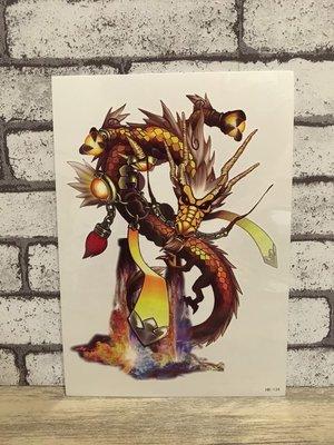 【萌古屋】火焰金龍花臂手臂大圖 - 男女防水紋身貼紙刺青貼紙HB-134
