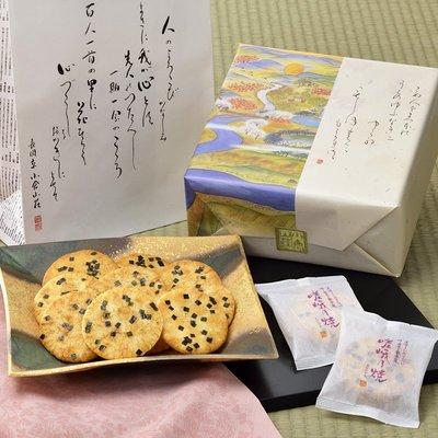預購7/15結單7/26出貨~小倉山莊嵯峨乃焼海苔醬油仙貝鐵盒盒裝(2枚*22袋)送禮禮盒