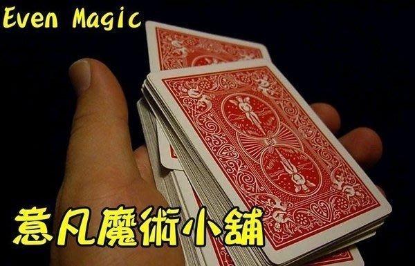 【意凡魔術小舖】 鬧鬼之五鬼搬運 魔術道具 效果強到嚇死人