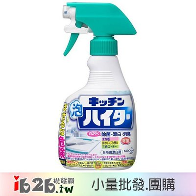【ib2b批發】6入~日本進口 花王kao 廚房泡沫清潔劑 漂白劑 除菌 400ml#801
