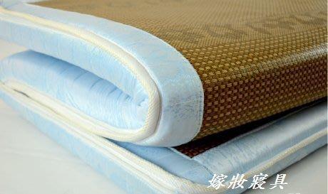 【嫁妝寢具】單人3×6尺蒙娜麗莎獨立筒矽膠床墊、三折床墊(冬夏兩用).厚度5cm.台灣嚴選製作
