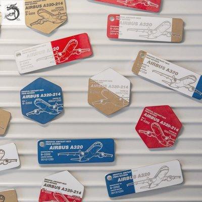 九州動漫 Airlinertags 中國東方航空320 飛機蒙皮紀念飛行章鑰匙扣行李牌