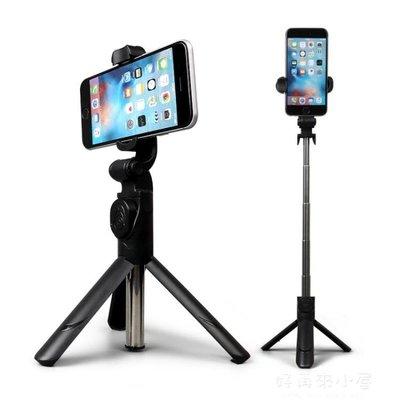 以諾 自拍桿蘋果X手機8三腳架7p拍照神器支架藍芽遙控通用