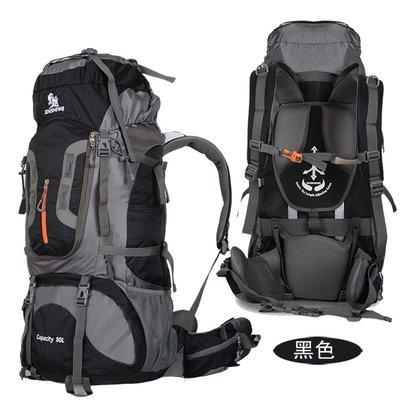 80L戶外超輕便登山包大容量男女運動雙肩背包野營旅行包行李背包戶外雙肩背包大容量