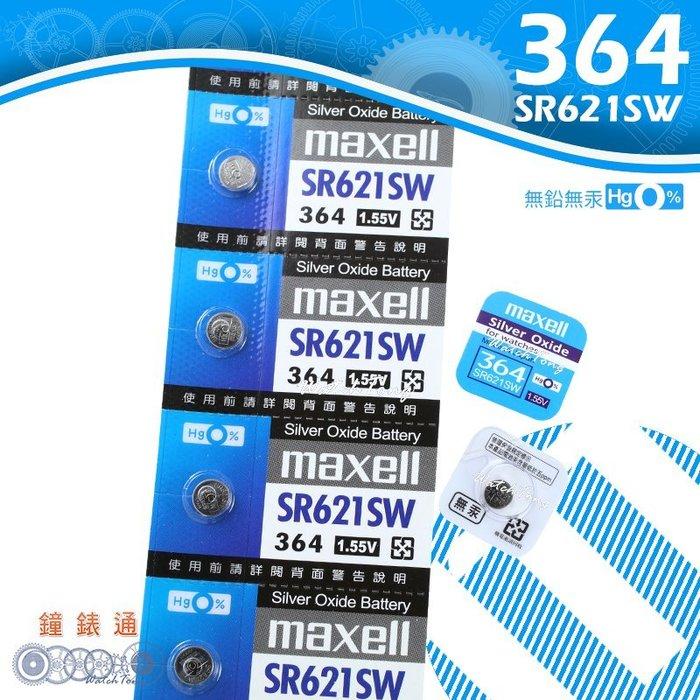 【鐘錶通】《四送一》maxell 日本製 364 SR621SW / 手錶電池 / 鈕扣電池 / 水銀電池 / 單顆售