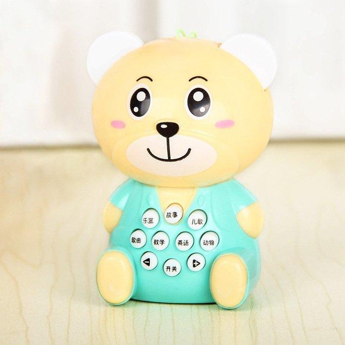 兒童小虎動物小熊早教機迷你嬰幼兒搖馬小熊學習軟耳朵故事機玩具