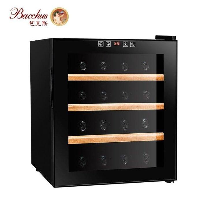 【不二藝術】Bacchus/芭克斯 BW-50D1 電子紅酒櫃恒溫酒櫃 葡萄酒櫃 冷藏櫃BYYS145