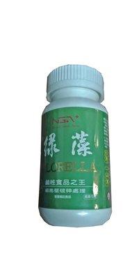 《小瓢蟲生機坊》核綠旺 - N.G.A極品綠藻(小球藻) 30克/罐 綠藻 保健 補充營養