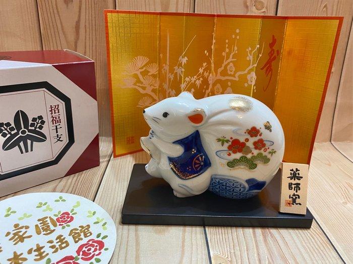 美家園日本生活館 日本藥師窯 亮面陶瓷鼠年生肖擺飾