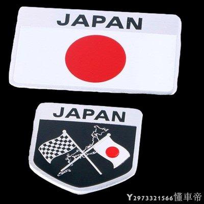 懂車帝 SUZUKI 日本國旗 側標貼 SOLIO SWIFT ALTO SX4 CARRY JIMNY A0379