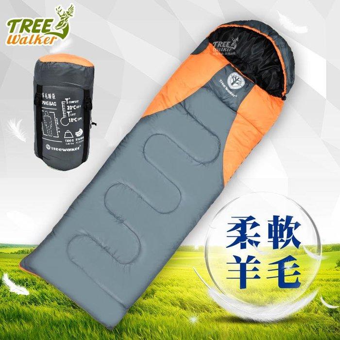 【Treewalker露遊】111017優質柔軟羊毛睡袋。保暖舒適100分。戶外露營登山