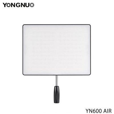 【EC數位】Yongnuo 永諾 YN 600 AIR 超薄型雙色溫LED攝影燈 柔光 補光燈 持續燈 外拍 婚攝 錄影