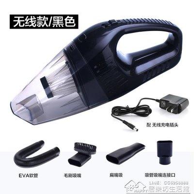 車載吸塵器無線車內用汽車家用充電干濕兩用大功率充電無繩