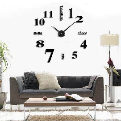 歐式風格超大尺寸掛鐘 客廳時尚藝術靜音掛表DIY個性時鐘創意鐘表 送禮 20英吋