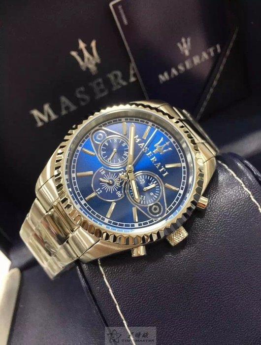 請支持正貨,瑪莎拉蒂手錶MASERATI手錶COMPETIZIONE款,編號:MA00064,寶藍色錶面銀色精鋼錶帶款