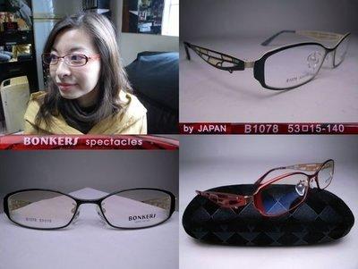 信義計劃眼鏡 Bonkers 1078 日本雙色鏤空水鑽樹葉造型框 BO JF La face超越 font Rey Z