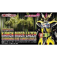 19年7月預訂!魂限定!全新未開封 日版 Bandai S.H.Figuarts SHF Kamen Rider Lazer Level 3 幪面超人 假面超人