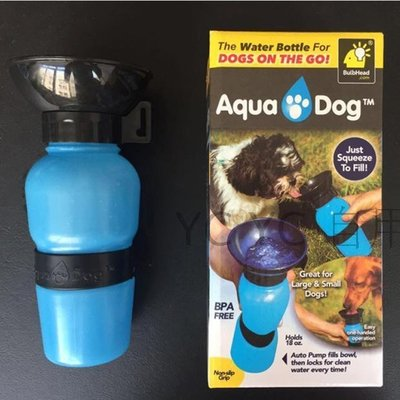 全新 狗狗水壺 Auto Dog Mug 便攜式狗狗餵水器 戶外寵物餵水器 戶外寵物水壺 狗狗杯 寵物杯 戶外寵物喂水器
