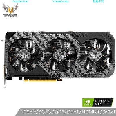 華碩 (ASUS)電競特工TUF3-GeForce GTX 1660 SUPER-O6G-GAMING 16~MEID1-YL39344