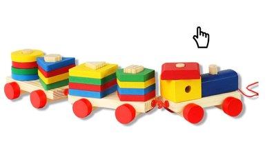 【晴晴百寶盒】木製DIY火車積木 可拆裝三節小火車 益智遊戲 玩具 生日禮物 送禮禮品 CP值高 平價促銷 A143