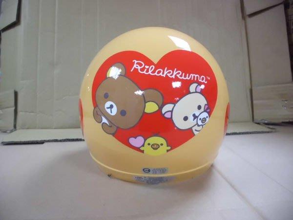 GIFT41 4165本通 三重店 拉拉熊 RILAKKUMA 兒童半罩 安全帽 - 亮面橙黃色 愛心熱氣球 1308070006-4