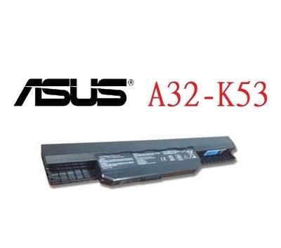 ASUS 華碩 A53SV A43E K43SD A43TA A43j K43U A43SD 筆記本電池(B12) 新北市