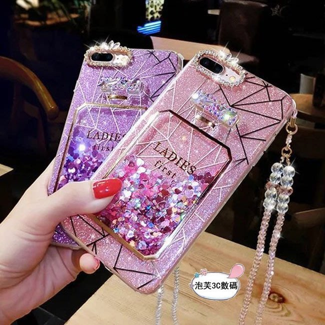 《泡芙》 iPhone 6s 7 8 Plus 手機殼 菱格 ix香水瓶流沙 液體流沙 水鑽香水瓶 全包超薄殼 水晶掛繩