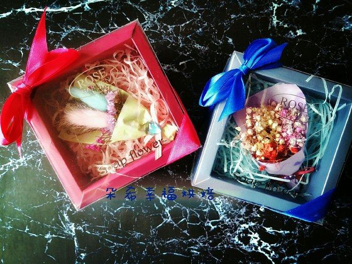 乾燥花禮盒 乾燥花束 乾燥花 滿天星 兔尾草 玫瑰 畢業禮物 康乃馨 永生花 花束禮盒 不凋花 迷你小花束 朵希幸福烘焙