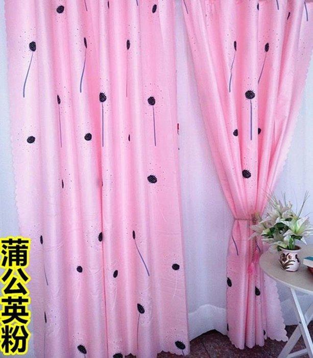 創意 居家裝飾 大學出租房大學生臥室窗簾便宜掛勾布藝扣環遮光布隔斷簾子