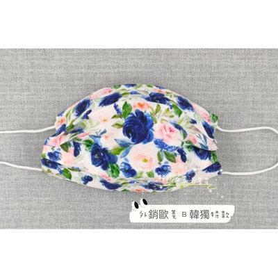 [韓娜]春季獨家絕版花開訂製款五片ㄧ組生日禮收藏成人平面口罩ㄧ次性搜尋(?韓娜口罩)現貨供應中衛生品售出不能退貨