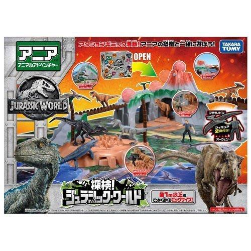 【小不點童樂會】侏羅紀公園 TOMICA多美動物園 ANIA 侏儸紀世界電影場景組_AN11331 台中門市