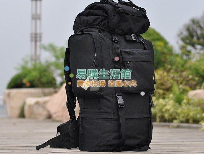 限時秒殺價 七一三 戶外登山包雙肩背包旅行包背囊70L70昇防雨
