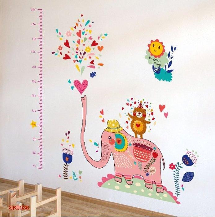 壁貼工場-可超取需裁剪 三代特大尺寸壁貼壁貼 貼紙 牆貼室內佈置 卡通 大象 愛心 身高貼  SK 9036