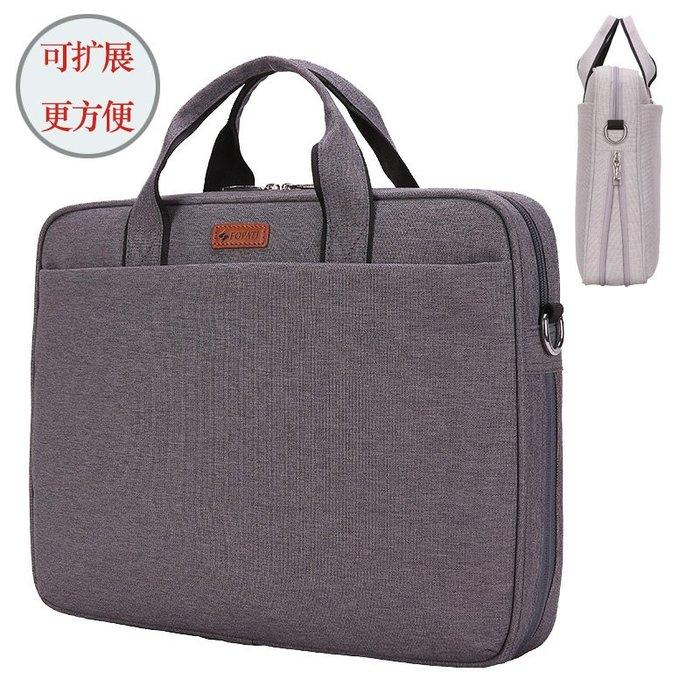筆電包 側背包 手提包 保護囊 防水 筆記本電腦包單肩手提包蘋果13/13.3/14/15寸15.6寸男女 一包三用