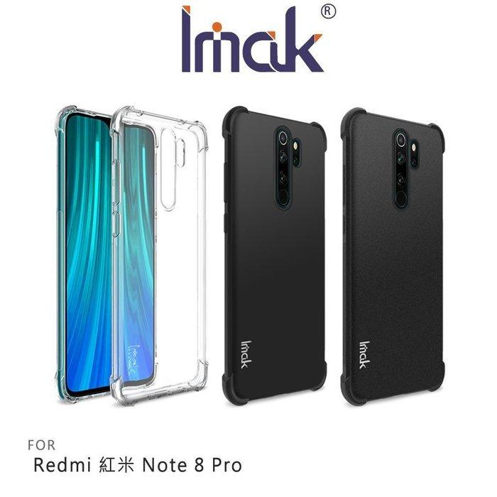 Redmi 紅米 Note 8 Pro 全包防摔套(氣囊) Imak 保護殼 手機保護套 手機殼【嘉義MIKO手機館】
