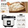 歡迎自取《台南586家電館》SPT尚朋堂營業用煮飯鍋【SC-3600】容量:20人份,不銹鋼外觀,營業用!